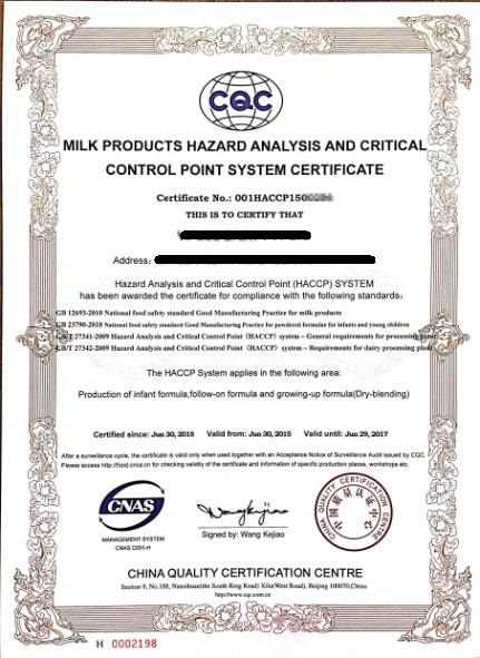 China HACCP Sample Certificate